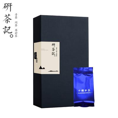 武夷红茶金骏眉茶叶礼盒装100g*2盒 券后98元