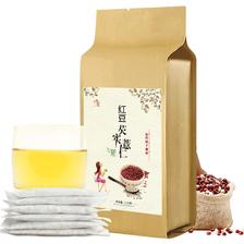 丰秋 红豆芡实薏米除湿茶 150g 5.9元包邮