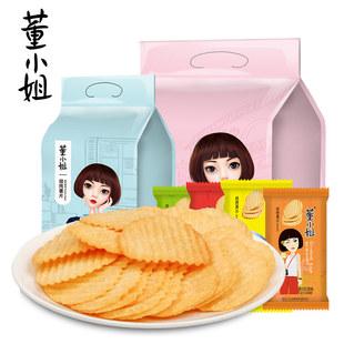 第二件半价 董小姐薯片8包礼包 券后¥9.9