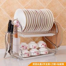 厨房用品双盘沥水碗架 49元