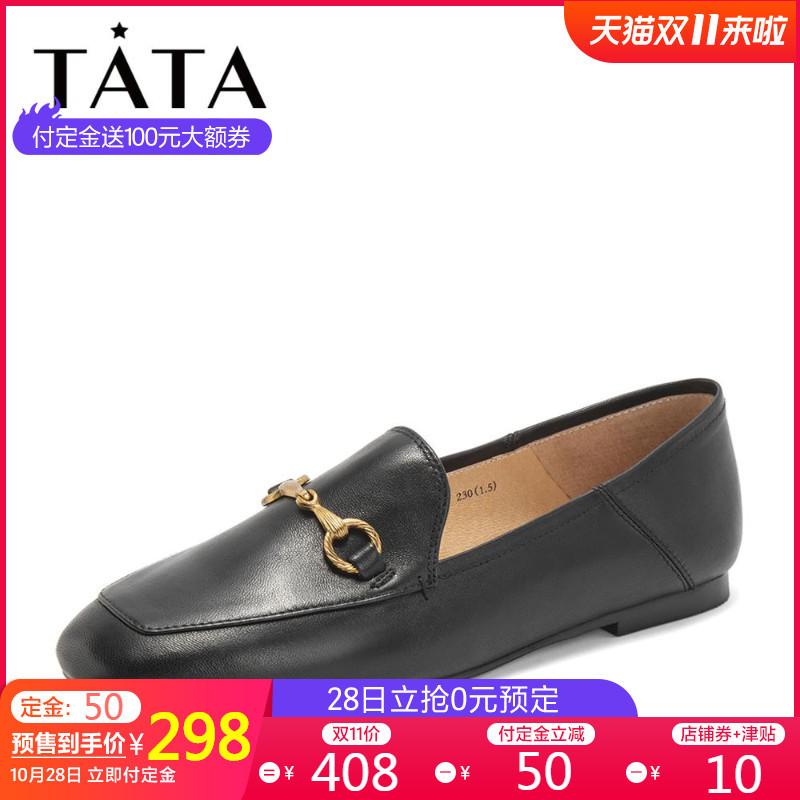 活动Tata/他她2019专柜同款方头乐福鞋平底休闲女单鞋FLC22AM9 338元
