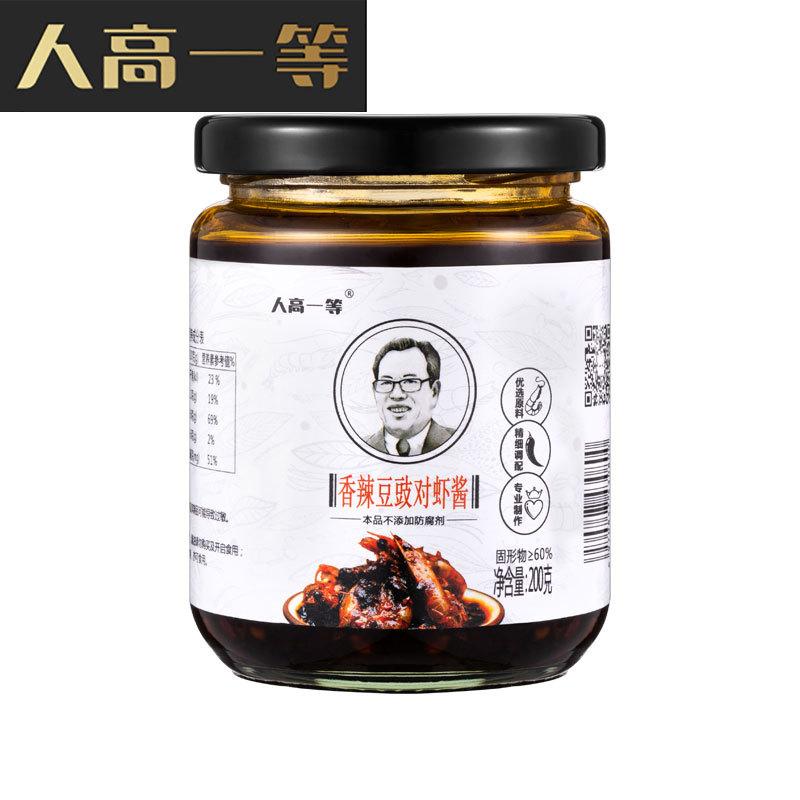 人高一等 香辣对虾酱 200g *2罐  券后15.8元