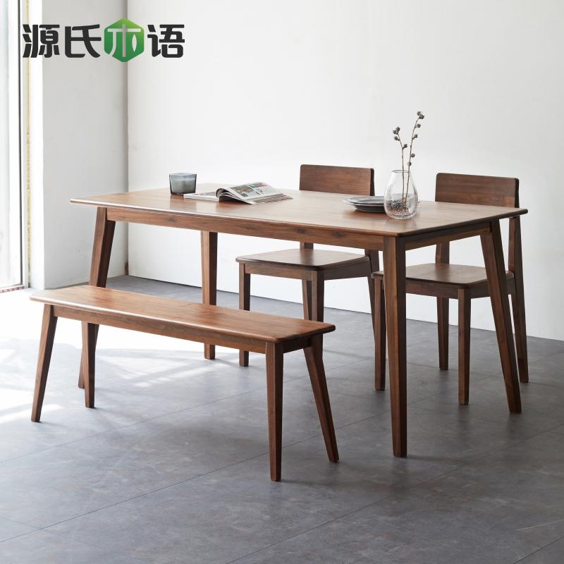源氏木语全实木餐桌 2322元