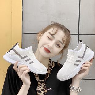2双34.8 夏季超火网红女鞋 ¥35