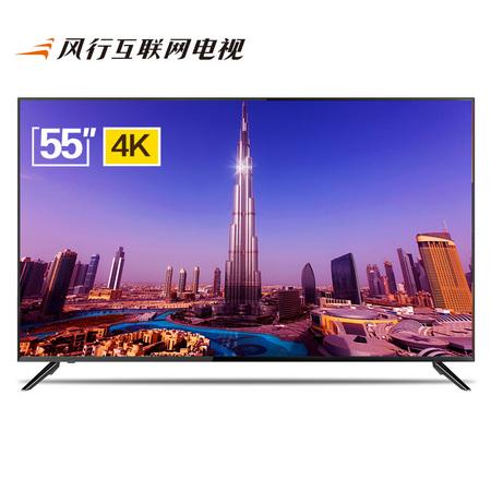 限地区:风行电视 N55 55英寸 4K 液晶电视 1499元包邮 ¥1499