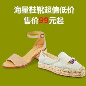 亚马逊中国 精选海量鞋靴专场 低至99元起