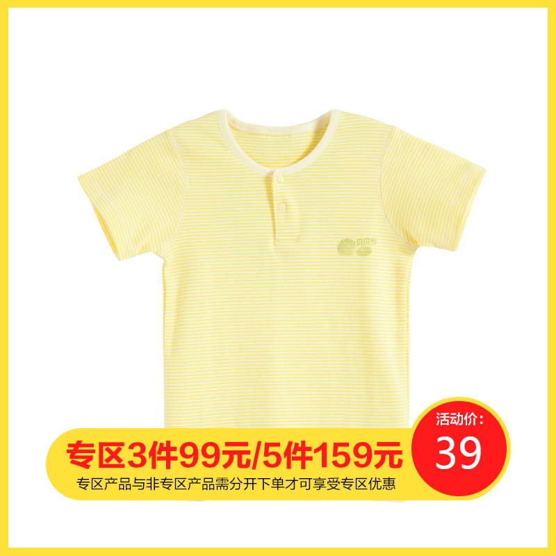 贝贝怡童装夏季婴儿衣服短袖纯棉上衣男女宝宝内衣儿童套头T恤322 19.9元