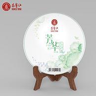 补券,立顿红茶供应商:200g 昌宁红 特级生普洱茶饼 券后19.9元包邮(上次24