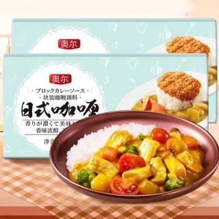 奥尔 咖喱 日式咖喱调料原味 家用厨房调料块状 100g*2盒 *3件 44.5元(合14.83元/件)