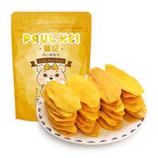 葡记 芒果干 500g 袋装 蜜饯果脯 水果干制品 风味小吃 休闲零食品 *3件 62.79