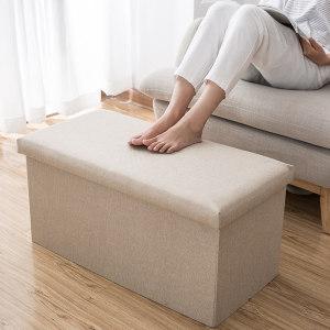 居家神器 收纳家用布艺沙发凳 小编买过非常实用 15.8元包邮