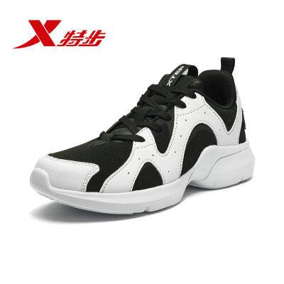 ¥99 【特步大牌日 秒杀】特步运动女款休闲鞋黑白撞色女鞋都市休闲鞋982418392902