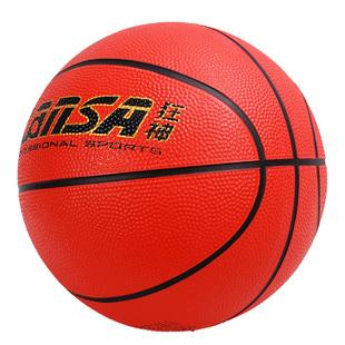 狂神篮球 球青少年小学生篮球 ¥17