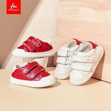 ¥72 Amore Materno 爱慕玛蒂诺 宝宝学步鞋