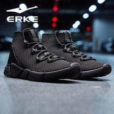 ¥79 鸿星尔克(ERKE)运动鞋子男鞋男子跑步鞋