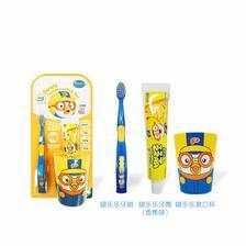 Pororo 啵乐乐 儿童牙膏三合一套装 28.9元包邮