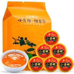 帝新 小青柑普洱茶 5个装 5.9元包邮