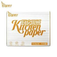 笨精灵 挂取式一次性厨房吸油纸1包 券后12.9元
