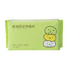 棉森旗舰店 洗脸棉柔巾50抽 券后¥5.1