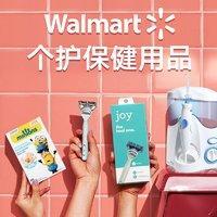 白菜价 家中必备 Walmart 精选个护健康类产品 急救包、家中常备药品等