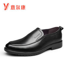 意尔康 专柜同款 男士头层牛皮 商务休闲皮鞋 169元包邮