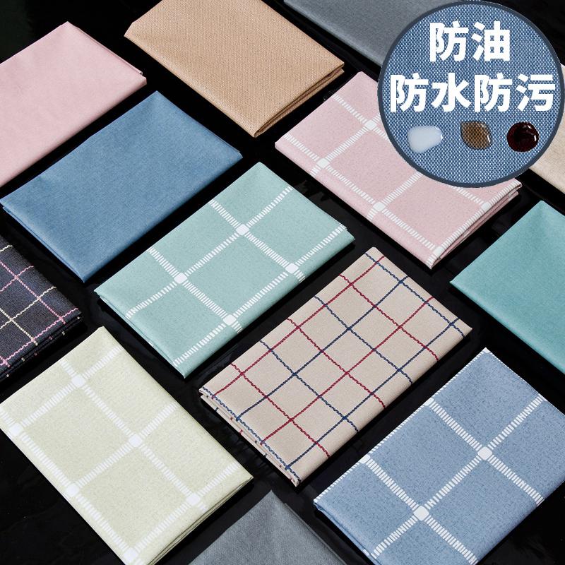 竹月阁 桌布 PVC/布艺 40*60cm 2张 1.1元包邮(需用券)