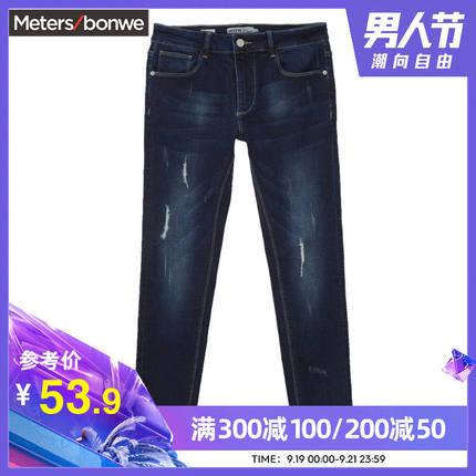 ¥54 美特斯邦威牛仔裤男冬装