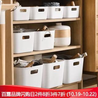 BELO 百露 桌面塑料收纳盒 中号 8.39元