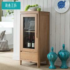 治木工坊 纯实木酒柜 北欧日式简约橡木酒柜小书柜电视边柜客厅柜 960元