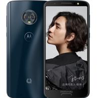 20日0点:Motorola 摩托罗拉 青柚1s 全网通 4G+64G智能手机 599元(新机上市1499元)