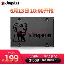 Kingston 金士顿 A400 SATA3 固态硬盘 240GB 199元包邮