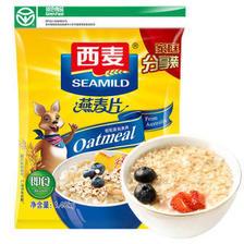 SEAMILD 西麦 即食燕麦片 袋装 1480g 21.9元