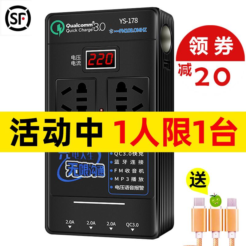 ¥68 逆变器车载充电器逆变220v汽车电源转换器24v12v转220v多功能插座