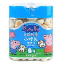 小猪佩奇(Peppa Pig)宝宝零食 牛奶味 小馒头 休闲食品糕点 手指磨牙饼干 12