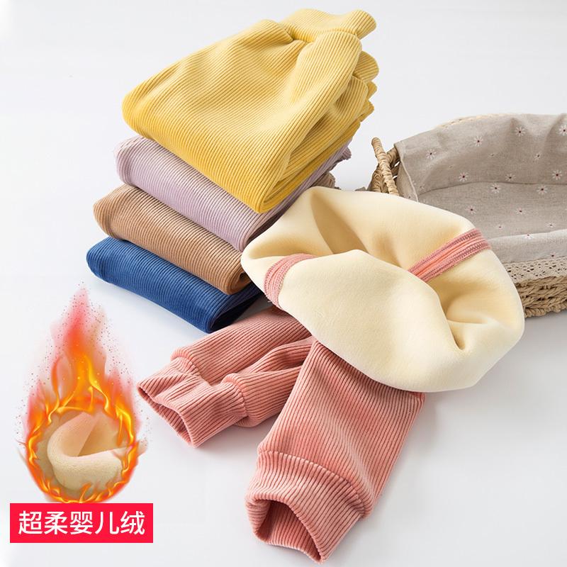 10点开始: Bejirog 北极绒 儿童高腰加绒裤子 73-120cm 19.8元包邮(下单立减,限前3000件)