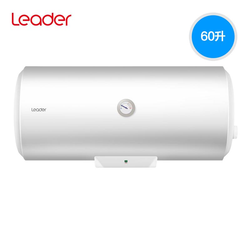 海尔出品Leader/统帅 LEC6001-20X1储水式电热水器60升公寓家用 699元