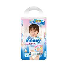 moony 尤妮佳 女宝宝/男宝宝拉拉裤 L44片 *5件 297.3元含税包邮