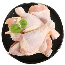 上鲜 鸡琵琶腿 出口日本级 鸡大腿烤 1kg 42.9元,可低至21.45元