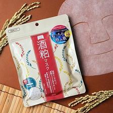 PDC 酒糟酒粕面膜贴片式透亮保湿补水10片装 9.3折 JPY¥644(¥33)