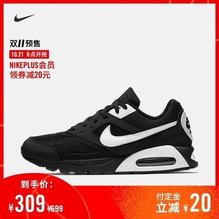 双11预售: NIKE 耐克 AIR MAX IVO 580518 男子运动鞋 309元