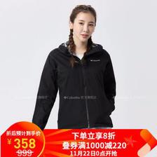 京东PLUS会员:哥伦比亚(Columbia) KR1019 女士冲锋衣 低至286.4元
