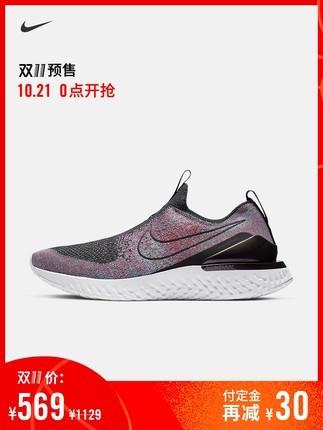 双11预售: NIKE 耐克 EPIC PHANTOM REACT FK BV0417 男士透气跑步鞋 509元