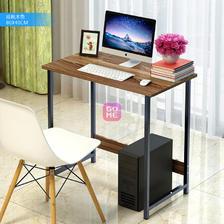 物植 ZT-12 台式电脑桌家用书桌 (80*40cm) 68元包邮