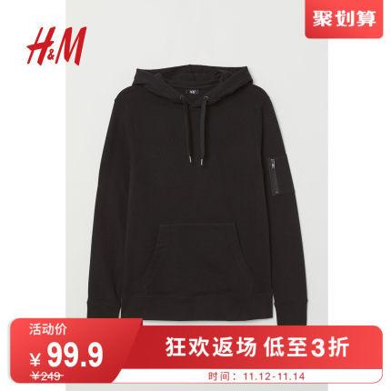 H&M 0669522 男士连帽卫衣 99.9元包邮