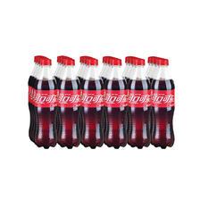 限东北:可口可乐(Coca-Cola) 500ml*24瓶/箱 *2件 99.6元(合49.8元/件)