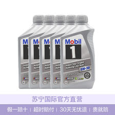 ¥235 20日! 美孚1号全合成机油5W-30A1/B1SN级(1QT装)机油 5瓶