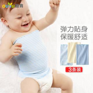 京东PLUS会员:欧育 婴儿护肚围 3条装 *5件 89.5元(合17.9元/件)