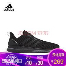 ¥279 阿迪达斯男鞋 运动鞋休闲跑步鞋B44799