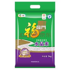 ¥27.5 福临门 水晶米 5Kg