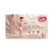 618預售: HUGGIES 好奇 心鉆裝 嬰兒成長褲 L36片* 270元包郵'